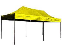 Шатер «Украина» 3х6 метра желтый
