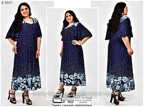Женское платье Фабрика Моды 66 -72 размера №9547
