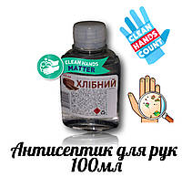Антисептическое средство рук с хлебным экстрактом 100мл