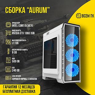 Игровой компьютер Сборка AURUM в корпусе GAMEMAX 1 (I5 3570 / GTX 1060 3GB / 8GB ОЗУ / HDD 500GB