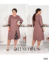 Ділова сукня з креп-дайвінгу