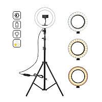 Селфи кільце 26см LED з штативом 2м Selfie Ring Light, фото 1