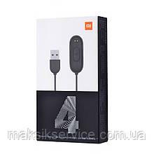 Mi Band 4 Change Cable