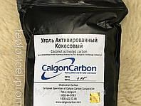 Кокосовый активированный уголь. КАУ