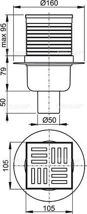 Сливной трап 105x105, подводка–прямая, фото 2