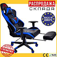 Компьютерное Игровое Кресло с Подножкой (Польша) ARAGON Синее