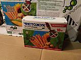 Протравитель зерно, картофель, буряк, рапс, кукуруза, подсолнечник 40шт по 10мл, фото 4