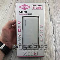 Power Bank Sertec ST-2066 20000 mAh Реальная емкость внешний аккумулятор портативный повербанк белый