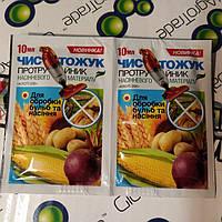 Протравитель зерно, картофель, буряк, рапс, кукуруза, подсолнечник 40шт по 10мл, фото 1