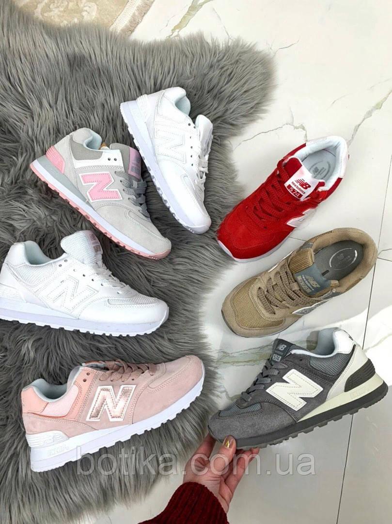 Очень крутые белые  женские кроссовки