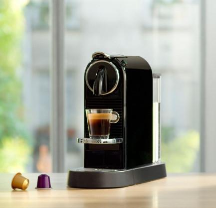 Кофемашина Nespresso Citiz