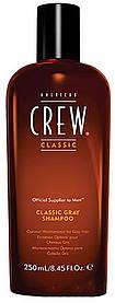 Шампунь для сивого волосся American Crew Classic Gray 250 мл