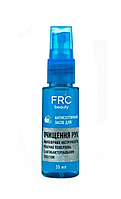 Антисептик FRC - Универсальный. Средство для рук, поверхности и инструментов 35 мл
