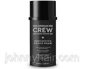 Пена защитная для бритья American Crew Shaving Foam 300 мл