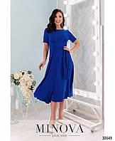 Утончённое платье, завязывается на запАх, с пышным подолом с 48 по 56 размер, фото 1