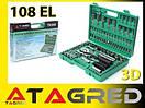 Набор головок ключей инструментов 108 ед TA200 Tagred Польша, фото 5