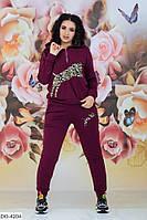 Спортивный костюм женский батал  Рокки