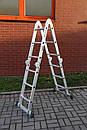 Лестница трансформер Higher 4x3 4-х секционная алюминиевая универсальная раскладная 4х3 12 ступ.3.5м Польша, фото 6