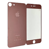 Защитное стекло for Apple iPhone 7 matt back/face rose gold
