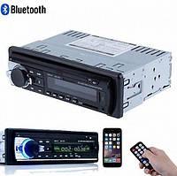 Магнитола JSD-520BT USB,Bluetooth, 4x65W