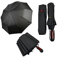 Мужской складной зонт-полуавтомат от Bellissimo, есть антиветер, черный, 452