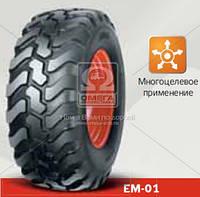 Шина 405/70R18 (16/70R18) 141B EM01 TL (Mitas)