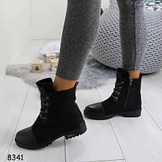 Ботинки 8341