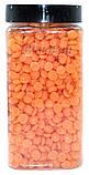Воск в гранулах (банка) апельсиновый 300 г, фото 2
