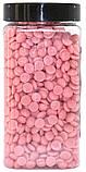 Воск в гранулах (банка)  Розовый 300 г, фото 2