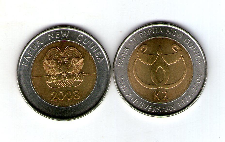 Папуа-Новая Гвинея 2 кина 2003 год №74