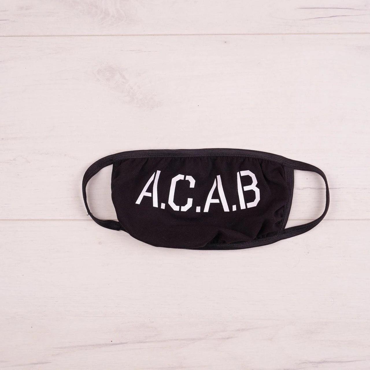 Маска защитная с принтом многоразовая ACAB