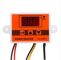 Высокотемпературный терморегулятор (термостат) ZFX-W3003, от 0 до +450 C, 220V