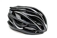 Шлем велосипедный FSK AH404 (черно-белый)