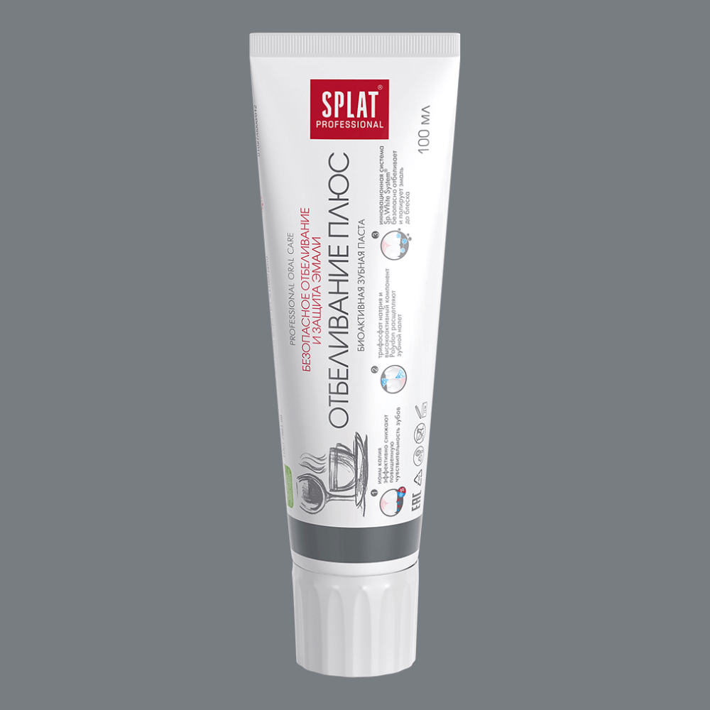 Отбеливающая биоактивная зубная паста SPLAT Отбеливание Плюс (White Plus), 100 мл
