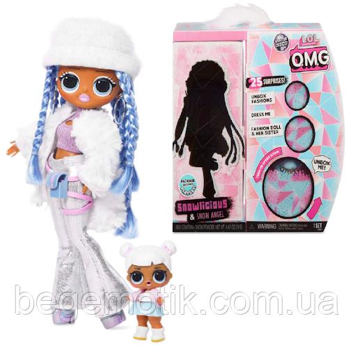ЛОЛ ОМГ зимнее диско Снежный Ангел и сестричка L.O.L. Surprise! O.M.G. Winter Disco Snowlicious Doll & Sister