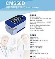 Пульсоксиметр Пульсометр-оксиметр для контроля кислороды в крови