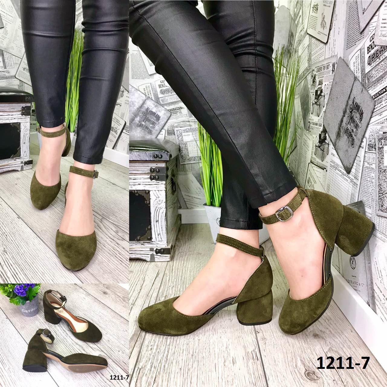 Туфли женские замшевые хаки на каблуке