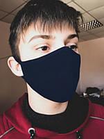 Защитная маска на лицо Бафф K-Pop VIM Classic Relief Темно-Синяя черная