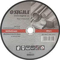 Круг отрезной по металлу и нержавеющей стали Ø230x2.5x22.2мм, 6650об/мин Sigma (1940321)