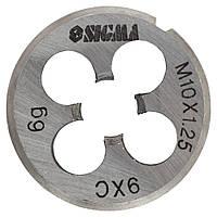 Плашка М10×1,25 мм Sigma (1604271)