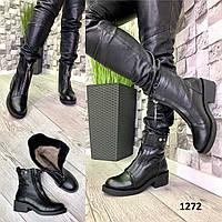 Ботинки женские кожаные черные зимние