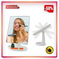 Косметическое зеркало с подсветкой Large LED Mirror. Зеркало для макияжа с подсветкой