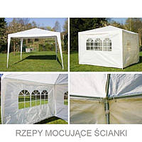 Садовий павільйон білий 4 стінки 3x3 м Палатка Павильон Намет Садовый павильон Шатёр торговые палатки тенты