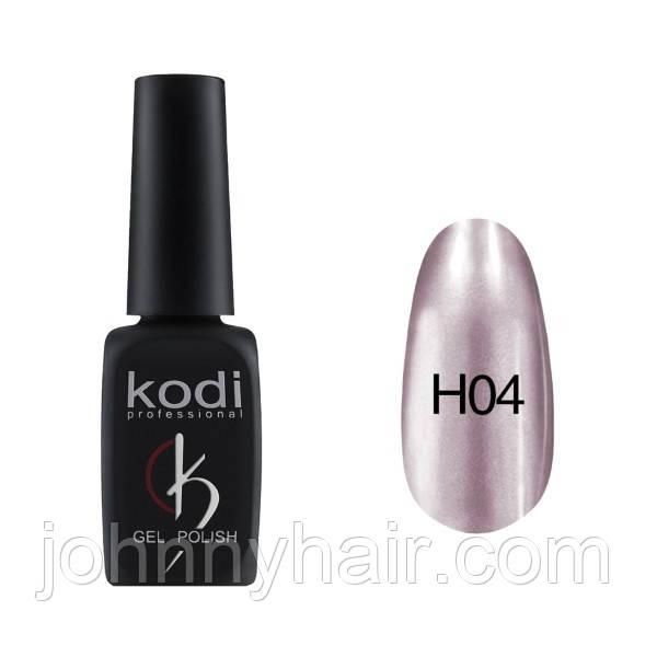 """Гель-лак для нігтів Kodi Professional """"Hollywood"""" №H04 8 мл"""