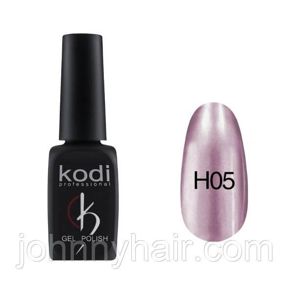"""Гель-лак для нігтів Kodi Professional """"Hollywood"""" №H05 8 мл"""