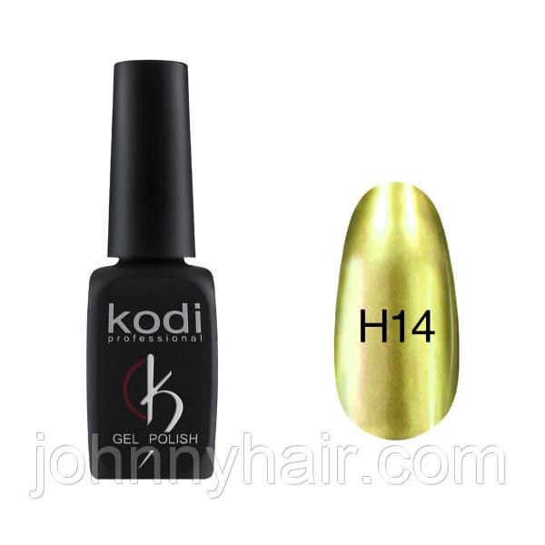 """Гель-лак для ногтей Kodi Professional """"Hollywood"""" №H14 8 мл"""