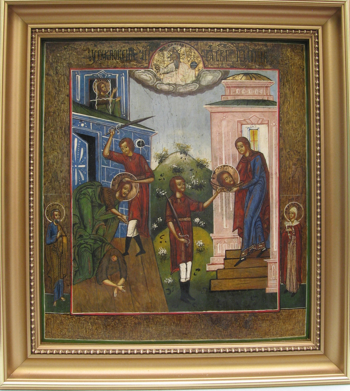 Икона Усекновение головы Иоанна Предтечи 19 век