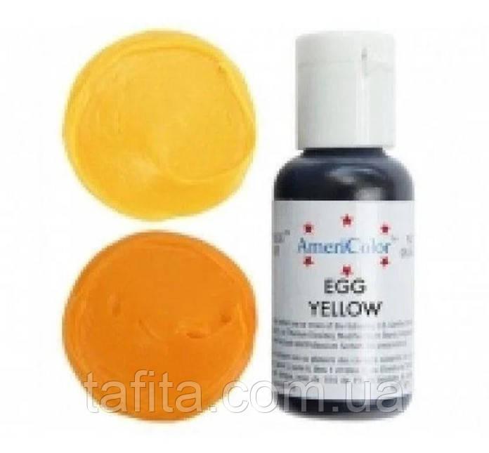 Краситель гелевый AmeriColor Еgg yellow 106
