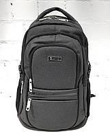 Рюкзак, чорний, поліестер Арт.9337 (Рюкзак, черный, полиэстер.)