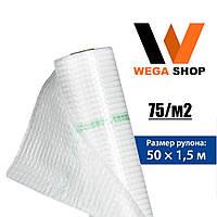 Пленка Кровельная Пароизоляционная Паробарьер Армированный Стекловолокном Белый PR1 (75 м2)